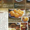 Magazine_7